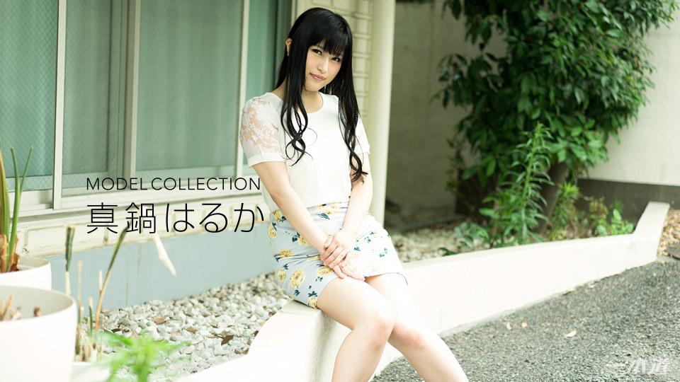 [1Pondo 011318_632] Model collection: Haruka Manabe