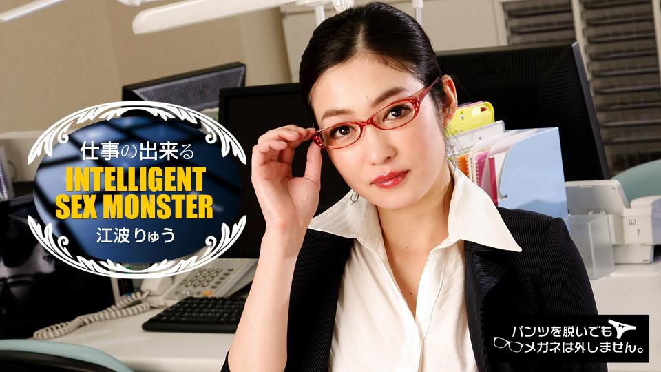 [1Pondo 081217_565] The Energetic Working Women