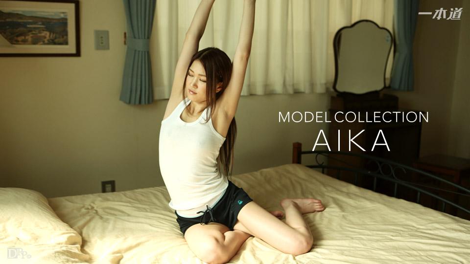 [1Pondo 092816_393] Model Collection: AIKA