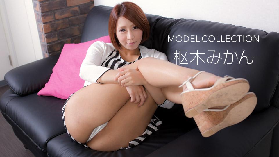 [1Pondo 112217_608] Model Collection: Mikan Kururugi