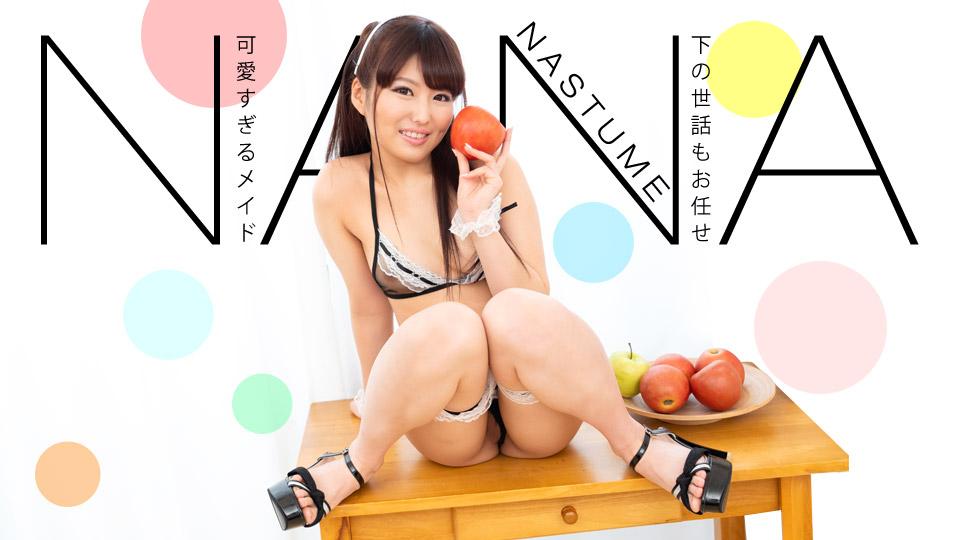 [1Pondo 113019_936] Nana Natsume
