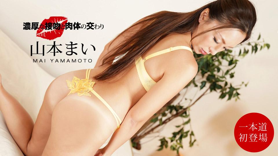 [1Pondo 120619_938] Mai Yamamoto