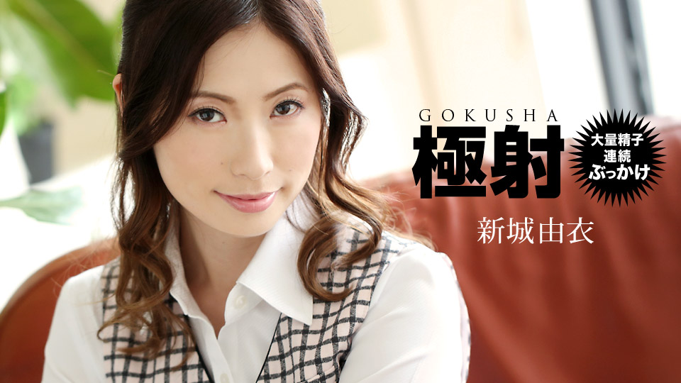 [1Pondo 122719_947] Great Shooting: Yui Shinjyo